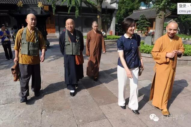 日本曹洞宗长野县日中友好协会副会长村上静雪一行参访七塔禅寺