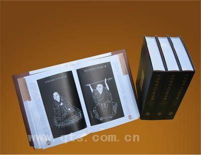 《七塔禅寺五百罗汉图》出版