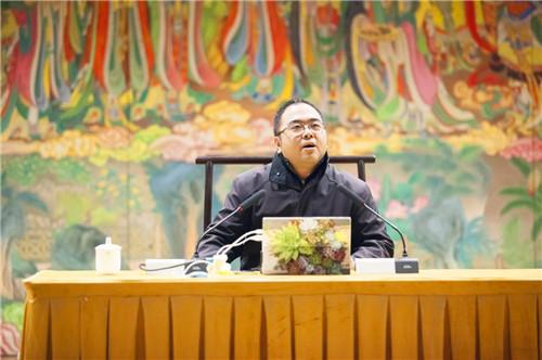 专题讲座15|张雪松副教授作专题学术讲座:佛教对宇宙人生的基本看法——佛教宇宙论与人生论浅说