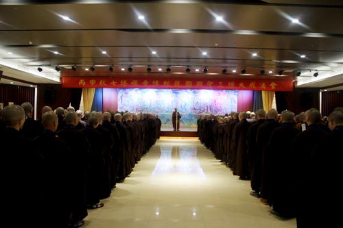 七塔禅寺传授三坛大戒法会举行授差仪式