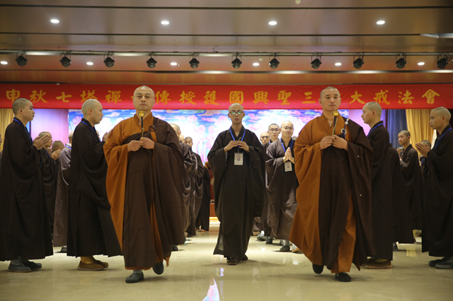 七塔禅寺传授三坛大戒法会举行教三坛菩萨戒请戒仪式