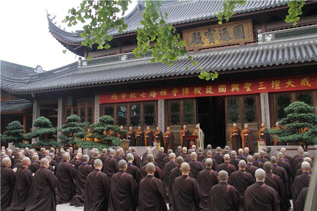 七塔禅寺传授三坛大戒法会举行演坛及拜忏仪式