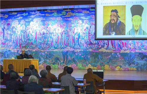 专题讲座4| 白玉凯博士作专题讲座——中国传统史学的道德评价及其影响