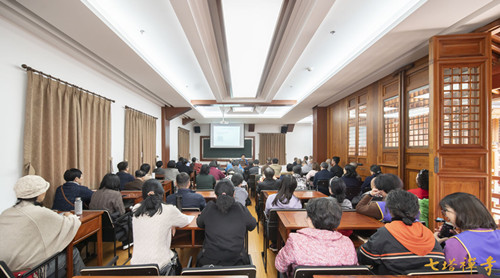 专题讲座25 张凯博士作专题学术讲座:佛教中国化与中国化佛学禅宗漫谈