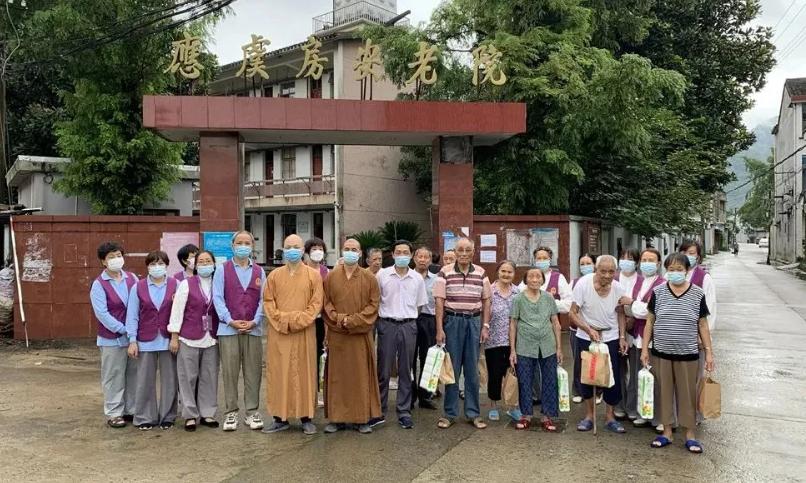 七塔禅寺栖心志愿者前往应虞房安老院看望慰问老人