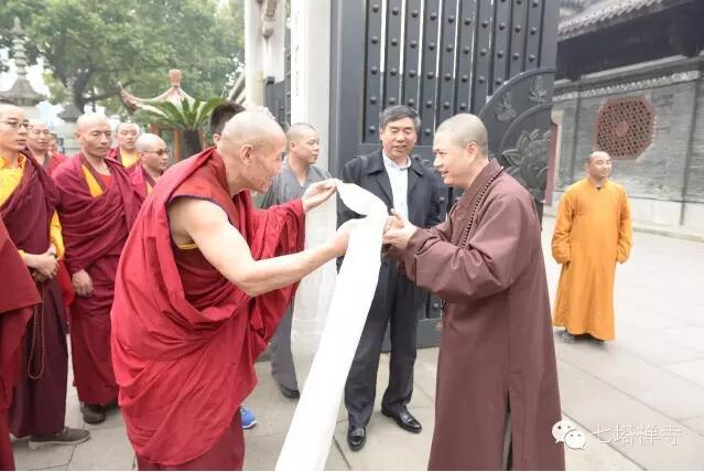 七塔禅寺住持可祥法师会见中国藏语系高级佛学院第八届中级学衔班毕业生一行
