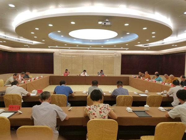 可祥法师出席宁波市宗教团体负责人座谈会