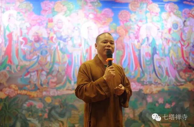 中国人民大学宣方副教授应邀主讲《金刚经的心性智慧》