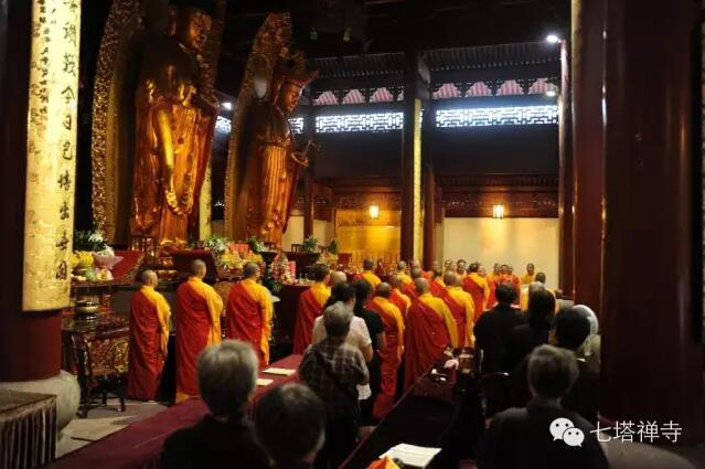 七塔禅寺启建冬至梁皇法讯