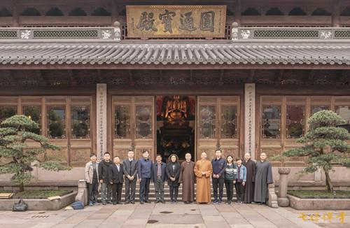 洛阳市政协副主席曾丹梅率团莅临宁波七塔禅寺参观考察