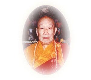 月西法师(1915—1993)