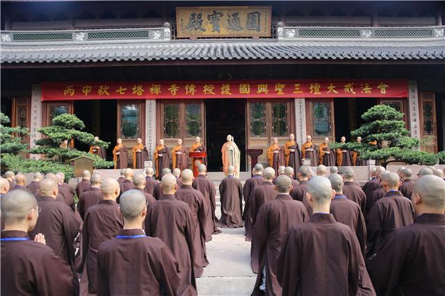 七塔禅寺传授三坛大戒法会举行教授忏摩仪式