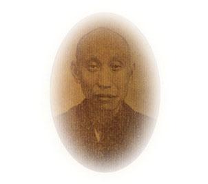常西上人(1868—1936)