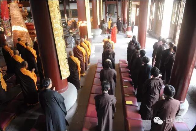七塔禅寺举行唐山大地震40周年祭超度祈福法会