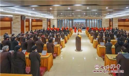 通启|己亥年正月初九七塔禅寺启建斋天祈福法会