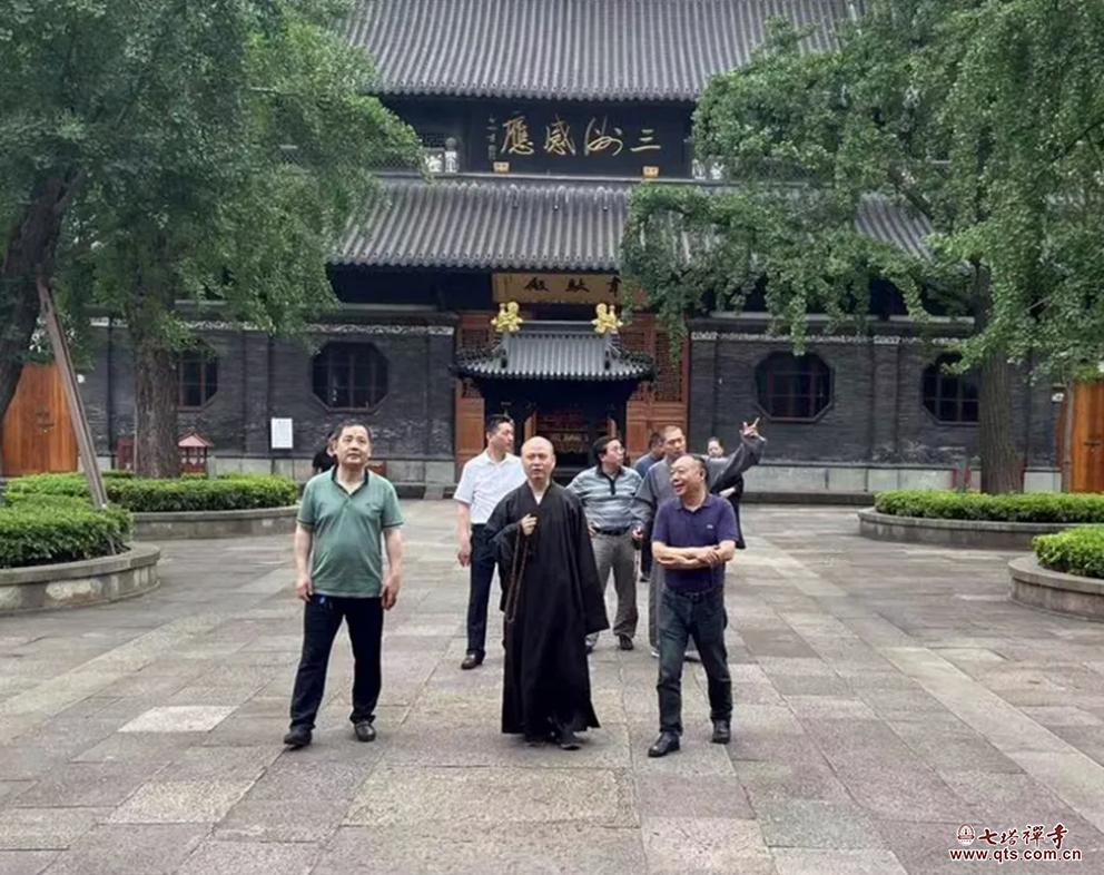 湖南省民宗委考察团来七塔禅寺考察