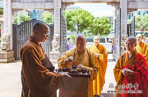 """印顺大和尚应请作《佛教如何助推""""一带一路""""建设》专题讲座"""
