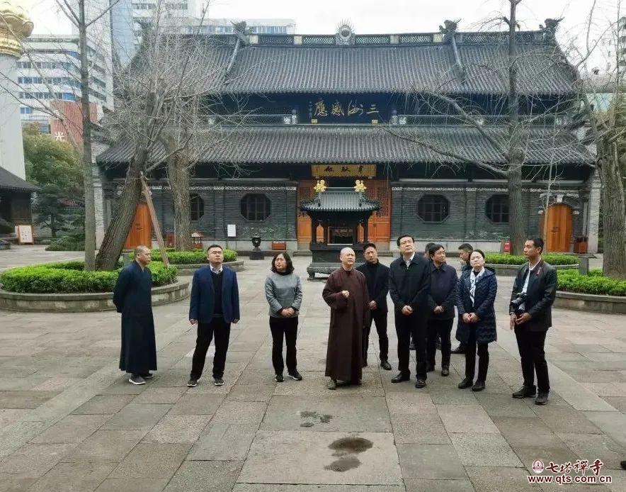 济宁市委统战部部长白山一行参访七塔禅寺