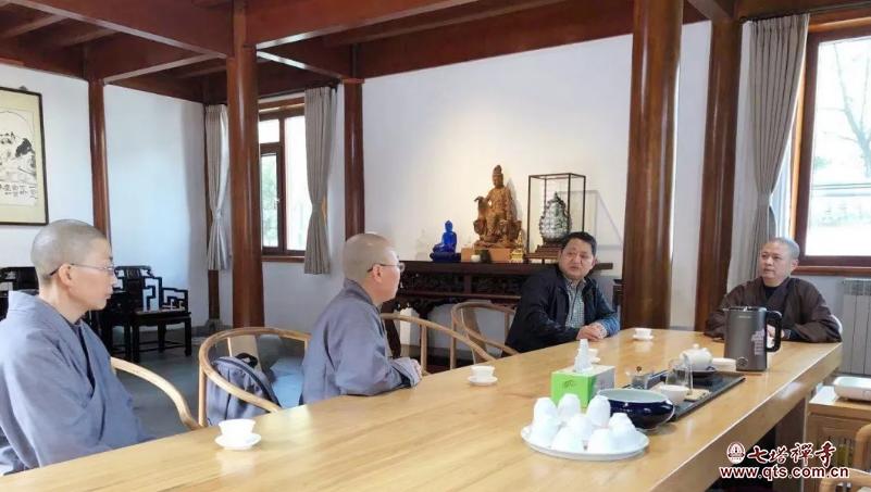 西南大学哲学系副教授张爱林一行参访七塔禅寺