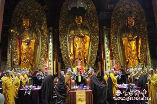 七塔禅寺传授三坛大戒法会举行新戒瑜伽焰口法会